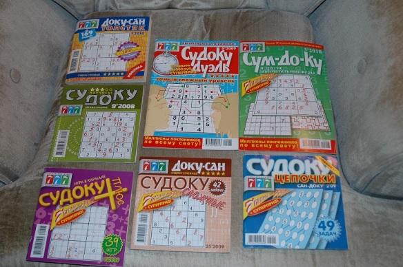 sudokuworld12