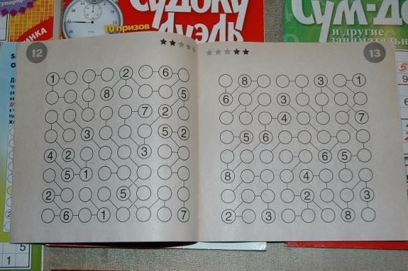 sudokuworld16