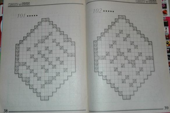 sudokuworld9