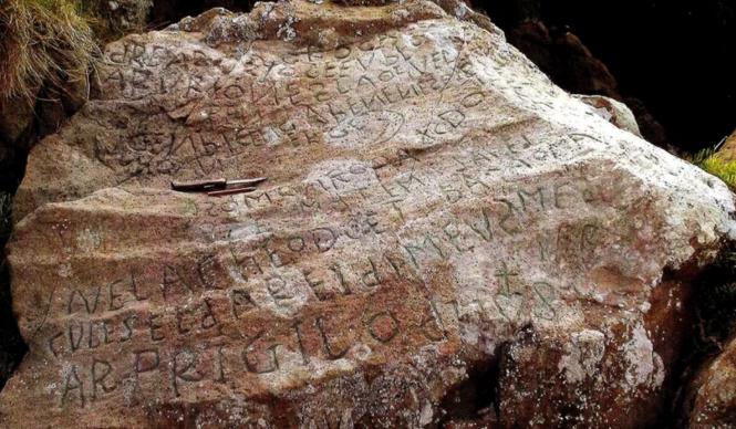 rock-inscription