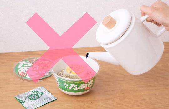 midori-no-tanuki-rubiks-cube-instant-noodles-japan-soba-puzzle-5